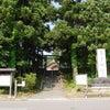 越後国の一之宮 居多神社はのどかなエネルギー★新潟県の画像