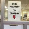 8月20日は固定資産税の期日です!の画像