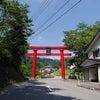 高龍神社はとてつもない力をもつ龍神様が!!新潟県の画像