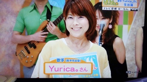Yurica。さん、愛媛の熱い夏の旅...