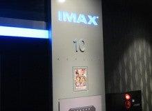 IMAXで観ました