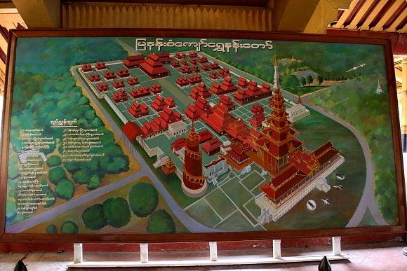 マンダレー ⑥ / マンダレー王宮(Mandalay PaLace) | SAT Club ( La ...