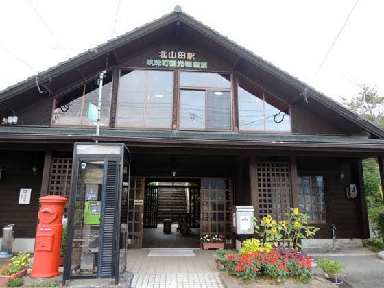 f08111/久大本線・北山田駅