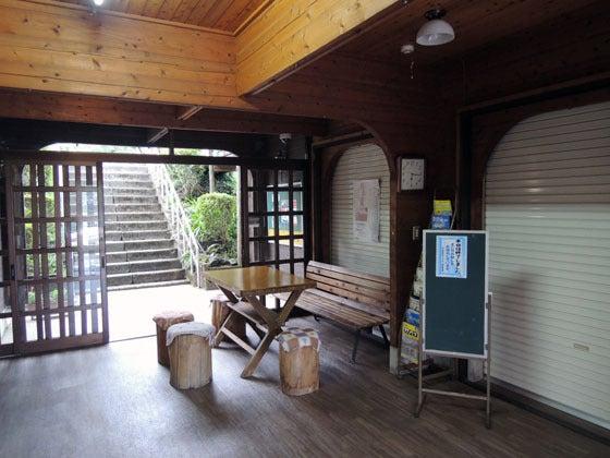 f08112/久大本線・北山田駅