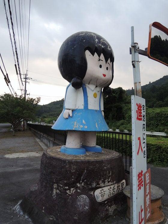 f0811h/久大本線・北山田駅