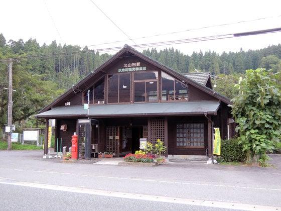 f08110/久大本線・北山田駅