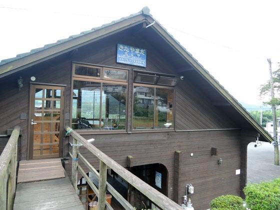 f08119/久大本線・北山田駅