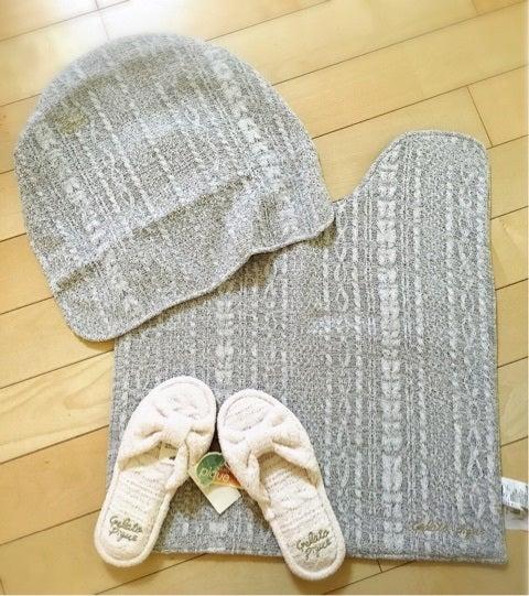 ジェラピケのトイレマット 岡本麻里オフィシャルブログ