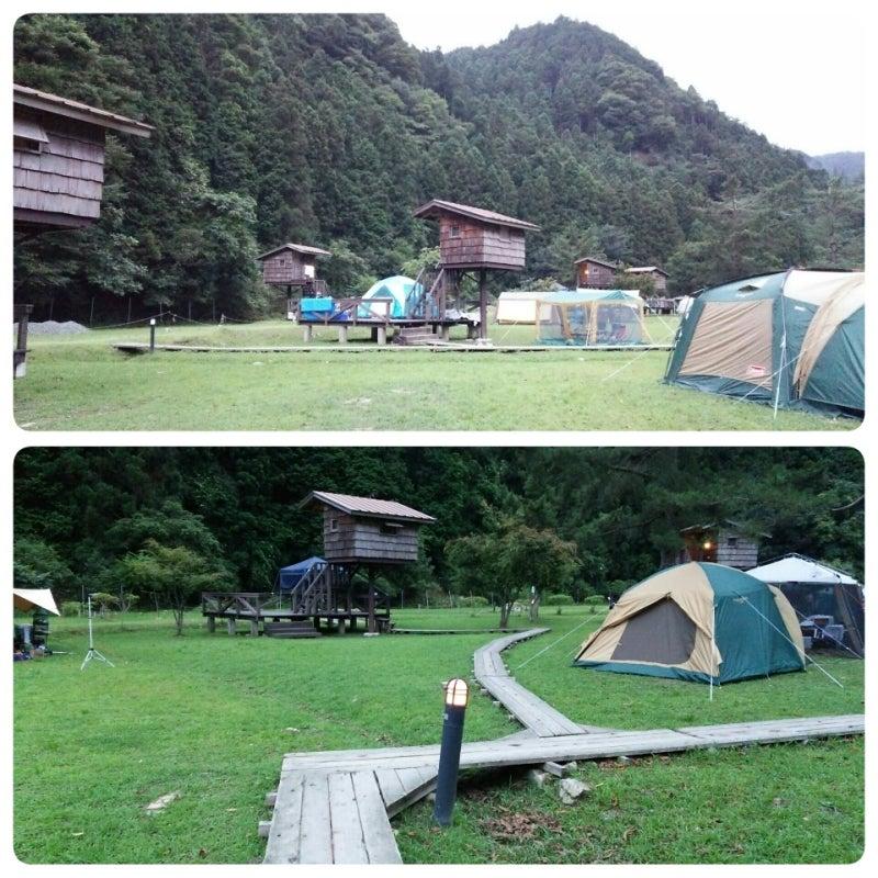 南光 自然 観察 村 南光自然観察村 日本最大級のキャンプ場検索・予約サイト【なっぷ】