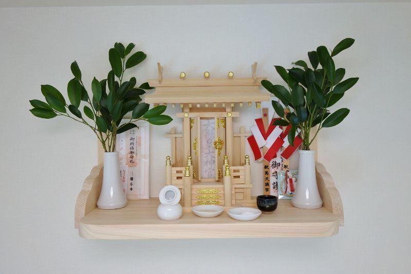 伊勢神宮&氏神社などを奉る家庭用の神棚