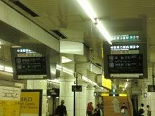 名鉄名古屋駅地下ホーム