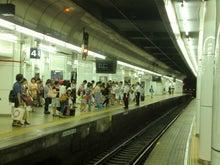 賑わう名鉄名古屋駅