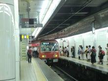 懐かしい赤い電車