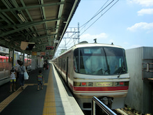 名鉄岐阜駅に到着