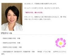 行政書士梶川法務事務所