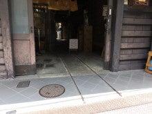 横丁鉄道・京都