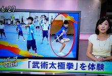 NHK「ニュース富山人」に体験会...