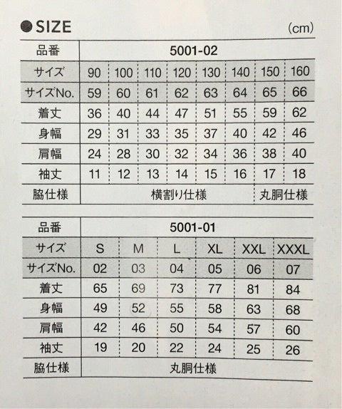 {FC7B040F-31A9-4B52-B15F-8EEEF94E5CFE:01}
