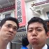歌舞伎☆の画像