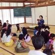 醍醐寺で京都の食の先…