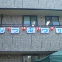 オアシス☆夏祭り
