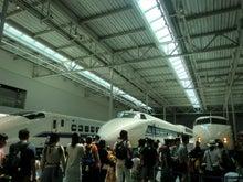 東海道新幹線車両群