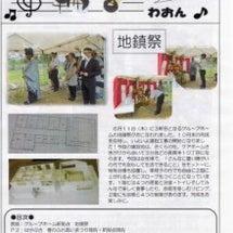 会報 NO.40