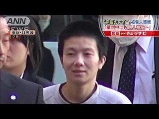 声優 アイコ 事件