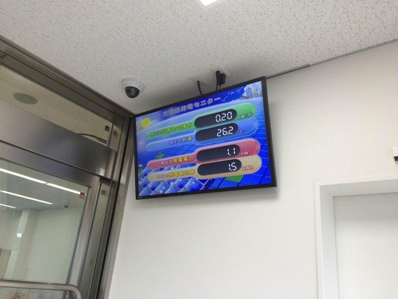 かながわ信金綾瀬支店_発電モニタ