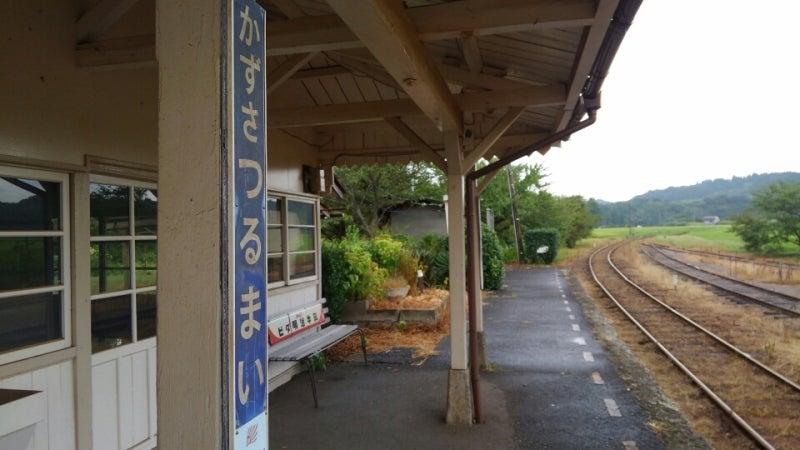 ローカル無人駅 | 夏海のブログ