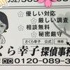 名古屋  親子の交通安全ポスターの画像