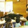 八ヶ岳親子塾2015レポ5☆子ども版勇気づけ心理学の画像