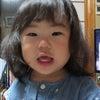 ∵ 満二歳の画像