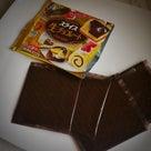 先行販売してたブルボン・スライス生チョコレートの記事より