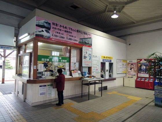 f08204/大村線・大村駅