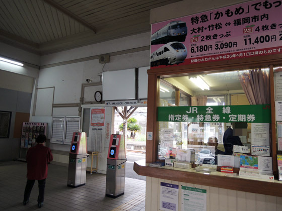 f08206/大村線・大村駅