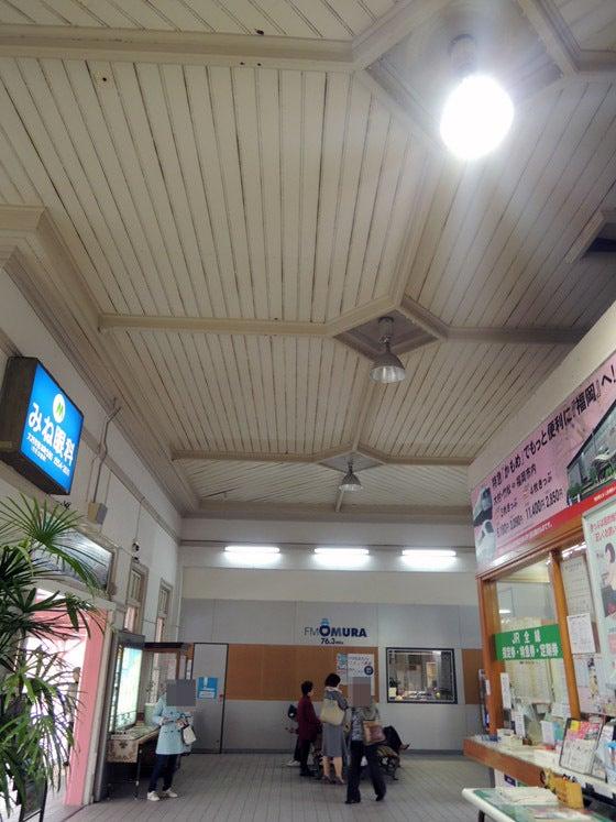 f08205/大村線・大村駅