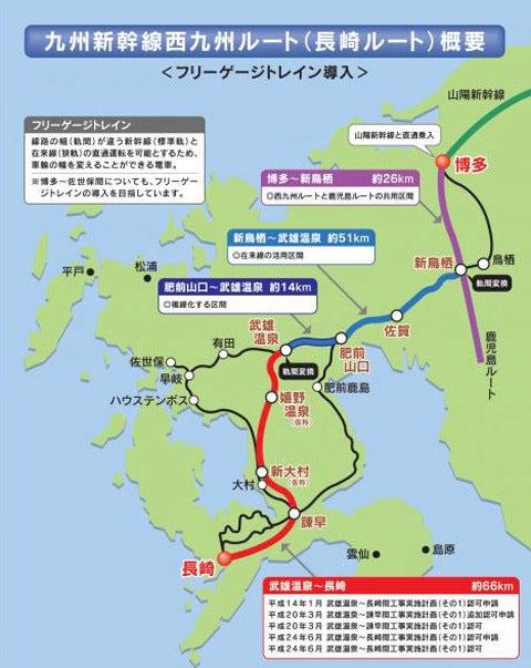 f0820f/大村線・大村駅