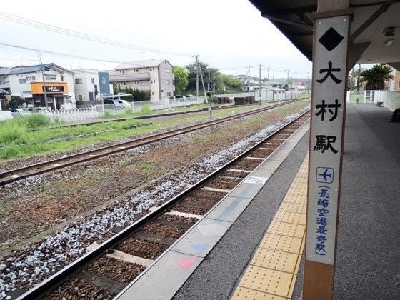f0820d/大村線・大村駅
