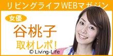 短期3日間の新宿駅ネイルスクール。安いですが、しっかり習得できます。-谷桃子さんinマックスネイルスタジオ