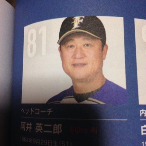 茨城県出身のプロ野球選手その5 ...