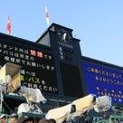 清宮君待望の甲子園第一号!の記事より