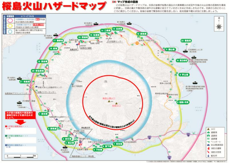 地震 木村藤子