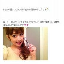 小倉優子さんの美顔ロ…