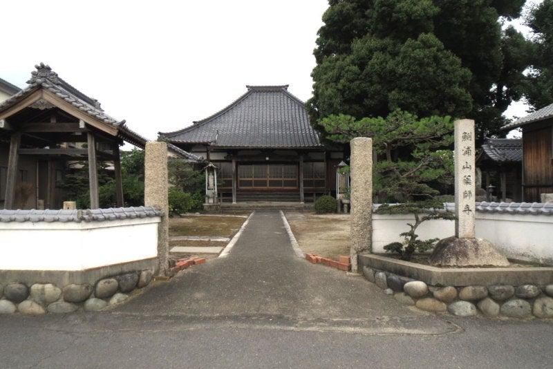 鯏浦城/①薬師寺