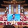 柴田俊悦さんありがとう。の画像