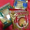 ★東洋水産★ *マルちゃん正麺*の画像