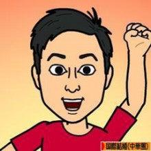 にほんブログ村 恋愛ブログ 国際結婚(台湾・香港・中国人)へ