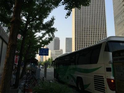 大阪停留所