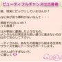 ◆産後スタリスト 三…